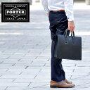 吉田カバン ポーター PORTER!ブリーフケース ビジネスバッグ 【FLUX/フラックス】 197-01505 メンズ 【ポイント10倍】【対応】 【送料…