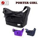 ポーターガール PORTER GIRL ! ショルダーバッグ 【PORTER GIRL MOUSSE】 [SHOULDER BAG(L)] 751-09874 レディース 吉田カバン …