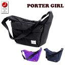 ポーターガール PORTER GIRL ! ショルダーバッグ 【PORTER GIRL MOUSSE】 [SHOULDER BAG(S)] 751-09875 レディース 女性 人気 …