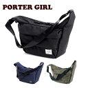 『8/3限定 エントリーで最大P23倍』 ポーターガール PORTER GIRL ポーター ショルダーバッグ MOUSSE [SHOULDER BAG(S)] 751-09875 レディース 女性 人