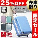 【25%OFFセール】スーツケース キャリーケース ハード 旅行かばん! ProtecA プロテカ【EQUINOX LIGHT U/エキノックスライトU】00623 …