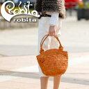 Roban 052s