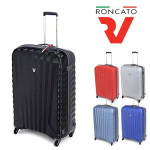 『期間限定エントリーで最大P22倍』 スーツケース L サイズ 超軽量 キャリーケース 旅行用かばん 大型 7日 8日 9日 スーツケース 1週間以上 ロンカート RONCATO (100L) 1421(5081) 修学旅行 おしゃれ