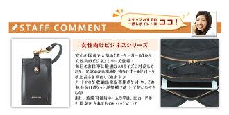 吉田カバンポーターガールPORTERGIRL!リュックサックデイパック【SHEA/シア】871-05123レディース[通販]【ポイント10倍】【送料無料】ラッピング【あす楽】