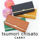 ツモリチサト 財布 長財布 がま口 tsumori chisato CARRY がま口長財布【プットオンネコ】57486 レディース 日本製 かわいい ブランド …
