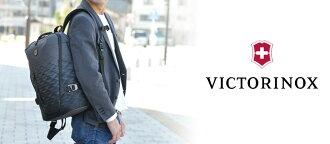 ビクトリノックスVICTORINOXリュックサックデイパックシティスポーツバックパックVXTOURING/VXツーリングメンズレディースポイント10倍送料無料あす楽誕生日プレゼントギフトプレゼントラッピング