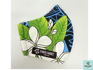 マスク 布マスク 夏用マスク ハワイアンマスク 立体マスク おしゃれマスク 接触冷感 涼しい 気持ちいい 日本製プルメリア 黒 白 青 さわやか クール
