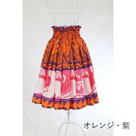 【送料無料】パウスカート ハワイアンファッション フラ レッスン用 ギフト プレゼント 豊富な品揃え 税込