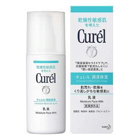 花王 Curel キュレル 乳液 肌荒れ 乾燥 敏感肌 保湿 4901301236173