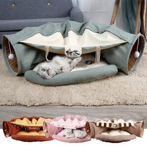 【7/30〜8/1 5,000円以上で300円OFFクーポン配布中】 ねこトンネル 猫ハウス 2WAY キャットトンネル 猫ベッド ペットハウス キャット ネコの寝袋 おもちゃ キャンバス 猫トンネル 折りたたみ 収納