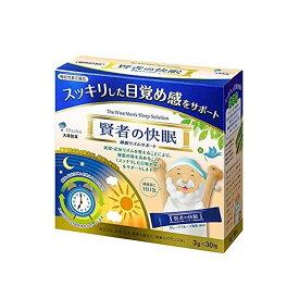 大塚製薬 賢者の快眠 睡眠リズムサポート サプリ サプリメント 機能性表示食品 4987035582014