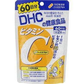 【4/9 20:00〜4/11 23:59 各種クーポン配布中】 DHC サプリメント ビタミンC 60日分 4511413404133 dhc サプリ vitamin (賞味期限 2024.01)