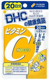 DHC ビタミンC 20日分 サプリメント 健康食品 dhc サプリ 4511413404058 (賞味期限2022.11と2023.5)