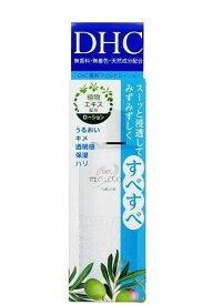 DHC 薬用マイルドローション 40ml 薬用化粧水 しっとりタイプ スキンケア ローション 4511413305492