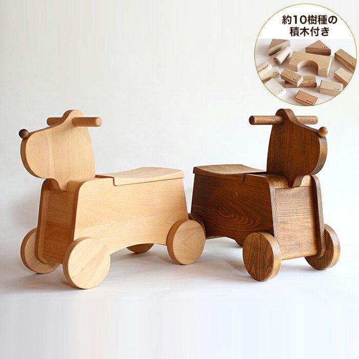 Korobox積木入り【木のおもちゃ】【木製】【内祝い・誕生日祝い】【おもちゃ箱】【プルトイ】 【飛騨高山 オークヴィレッジ・Oak Village】