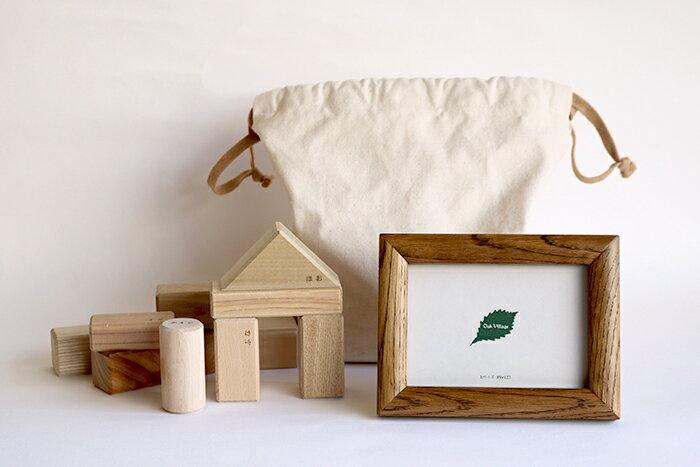 【クリスマスフェア2017】寄木の積木(袋入り)とフレーム丸面L・ブラウンのセット【飛騨高山 オークヴィレッジ・Oak Village】