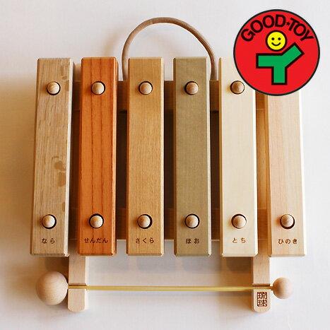 国産材の木のおもちゃ小さな森の合唱団  琉球版【日本製】【木製】【木琴】【飛騨高山 オークヴィレッジ・Oak Village】