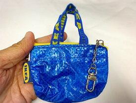 IKEA KNOLIG イケア クノーリグ バッグ, S ブルー ブルーバッグ 404.287.74 小銭入れ等に最適