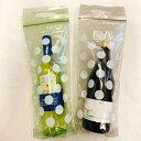【NEWカラー】IKEA BAMSIG イケア プラスチック袋 グリーン/ベージュ 20枚入り マチ付き Mサイズ ジップロック 504.40…