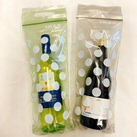 【NEWカラー】IKEA BAMSIG イケア プラスチック袋 グリーン/ベージュ 20枚入り マチ付き Mサイズ ジップロック 504.401.53