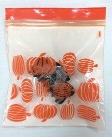 【ハロウィン限定アイテム】IKEA HOSTLOV イケア プラスチック袋 パンプキン オレンジ 30枚入り Sサイズ ジップロック 704.000.14