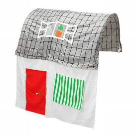IKEA イケア KURA キューラ ベッドテント カーテン付き グレー, ホワイト 703.324.59【メール便不可】