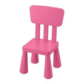 IKEA MAMMUT マンムット子ども用チェア, 室内/屋外用, ピンク 603.823.22
