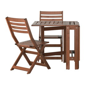 イケア IKEA APPLARO テーブル+折りたたみチェア2 屋外用, ブラウンステイン 890.539.24・292.901.03 【メール便不可】