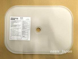 IKEA TROFAST イケア トロファスト ふた ホワイト Lサイズ 701.362.03