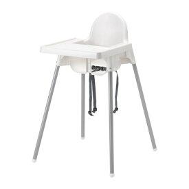 IKEA ANTILOP イケア ハイチェア トレイ付き 安全ベルト付き ホワイト シルバーカラー 490.674.85 【メール便不可】