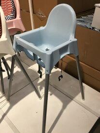 IKEA ANTILOP イケア ハイチェア トレイ付き 安全ベルト付き ブルー シルバーカラー 692.115.28
