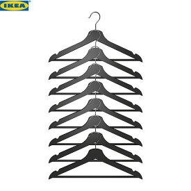 イケア ブメラング IKEA BUMERANG ハンガー ブラック 8ピース 902.385.35