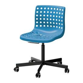イケア IKEA SKALBERG / SPORREN 回転チェア ブルー ブラック 690.236.07【メール便不可】