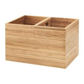 IKEA DRAGAN イケア ドラガン ボックス3点セット 竹 302.818.57