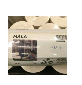 イケア IKEA MALA お絵かき用ロール紙 ロールペーパー 30m 603.240.73・804.610.83 【メール便不可】