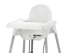 【NEW】IKEAイケアANTILOP アンティロープハイチェア シルバーカラー ホワイト, シルバーカラーシートのみ302.799.44
