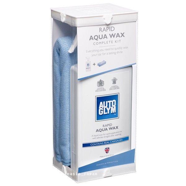 オートグリム アクアワックス 500mlAUTOGLYM Rapid AQUA WAX 500ml 高性能簡易ワックス 【メール便不可】