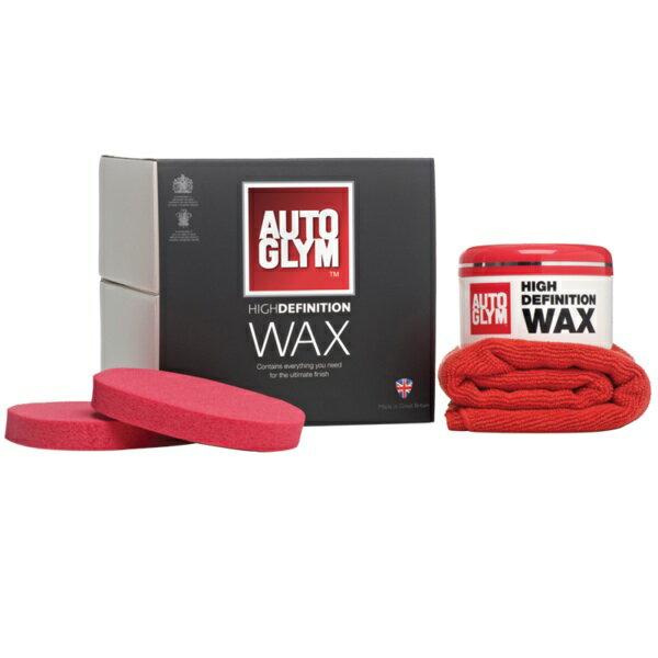 オートグリム ハイディフィニッション ワックス 180gAUTOGLYM High Definition Wax 180g 最高級カルナバロウ配合固形ワックス