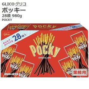 glico グリコ ポッキー 業務用大容量 28袋入り