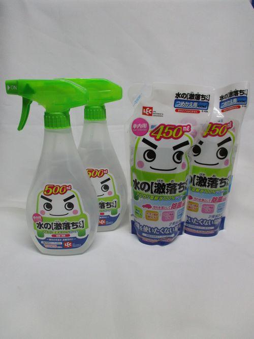 2度拭き不要!除菌・プラス消臭アルカリ電解水100%クリーナー【水の激落ちくん]【メール便不可】