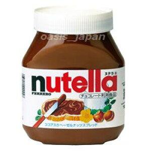 ★大容量★ ヌテラ ヘーゼルナッツ チョコレート スプレッド 1,000g nutella