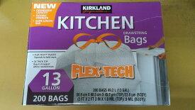 「在庫あります!!」コストコ カークランド ひも付きごみ袋 ゴミ袋 49.2Lx200枚KIRKLAND SIGNATUURE DRAWSTRING BAG