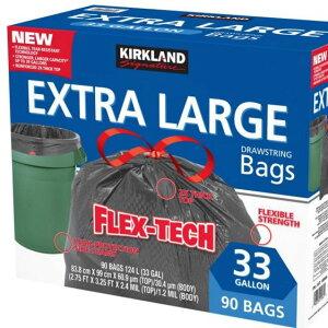 【NEW】カークランドシグネチャー ひも付きゴミ袋 124L x 90枚 黒Kirkland Signature Drawstring Trash Bag 124L x 90sheet Black1300659