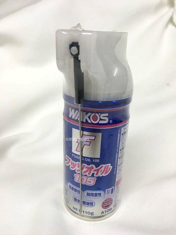 ワコーズ FSO フッソオイル105 110g A105WAKO'S FUSSO OIL 105 110g A105
