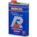 WAKO'S ワコーズ 2CR ツーシーアール 混合用2ストエンジンオイル 100%化学合成油 500ml E521 【メール便不可】