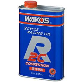 WAKO'S ワコーズ 2CR ツーシーアール 混合用2ストエンジンオイル 100%化学合成油 500ml E521