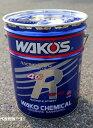 WAKO'S Full Synthetic 4CR-30 0W30 20Lワコーズ フォーシーアール 4CR-30 0W30 20L【メール便不可】