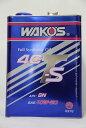 WAKO'S Full Synthetic 4CT-S50 10W50 4L E375ワコーズ フォーシーティーエス 4CT-S50 10W50 4L E375...