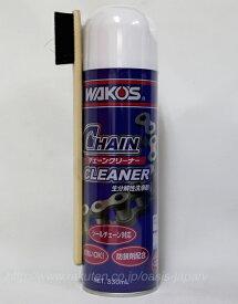 ワコーズ CHA-C チェーンクリーナー 330ml A179WAKO'S CHAIN CLEANER 330ml A179