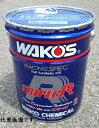 WAKO'S fullsynthetic TRIPLE R TR-30 5W30 20L E306ワコーズ 4サイクルエンジンオイル トリプルアール TR-30...